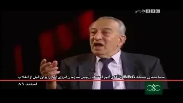 ایران و بمب اتم...(بازی غرب)