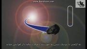 نجوم | دنباله دار | همراه با زیرنویس فارسی