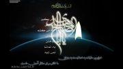 گلبرگ کبود - علی فانی - شهادت حضرت فاطمه (س)