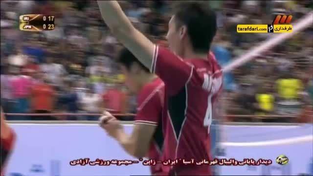 خلاصه والیبال ایران 1-3 ژاپن