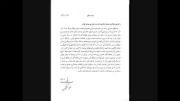 نامه ی امیر تتلو به مردم ایران(توضیحات مهمه)