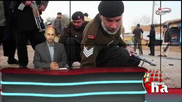 حمله ی ناکام تروریست های سپاه صحابه به جوانان شیعه