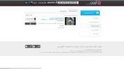 خبر فوری آریایی ها شایعه هک شدن حسن 919 دروغ است