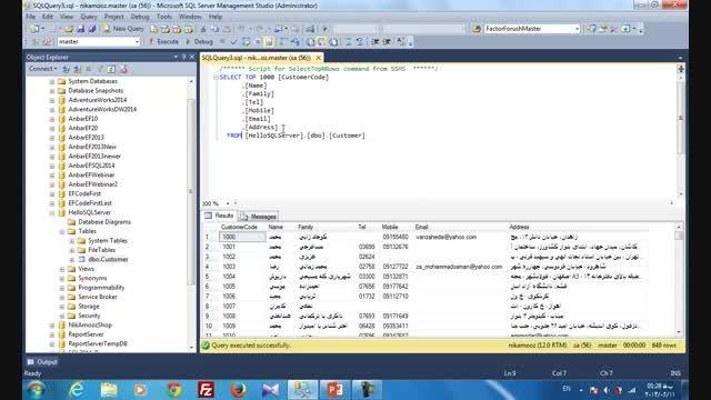 دوره آموزشی Hello SQL Server - جلسه نهم