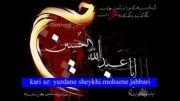 مداحی محمد حسین جمالی