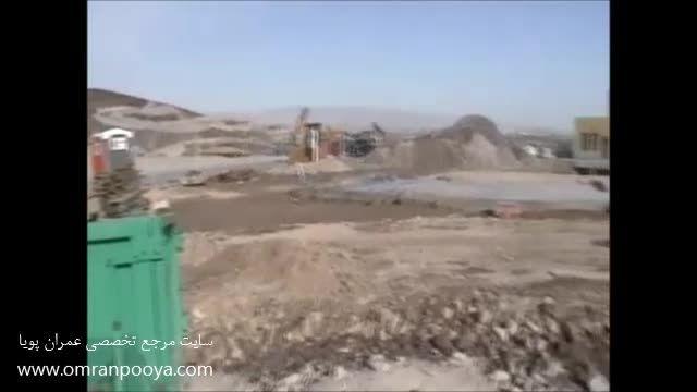 سایت عمران پویا - مراحل ساخت ساختمان 15 - تسطیح سایت