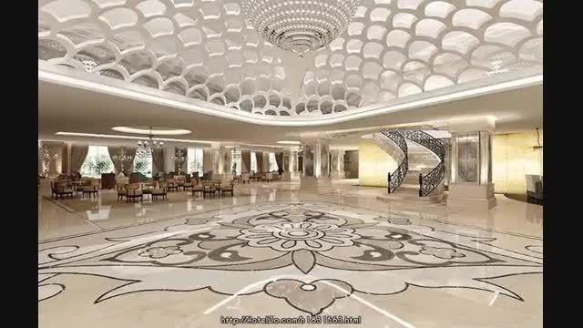 هتل گرین پارک مرتر استانبول