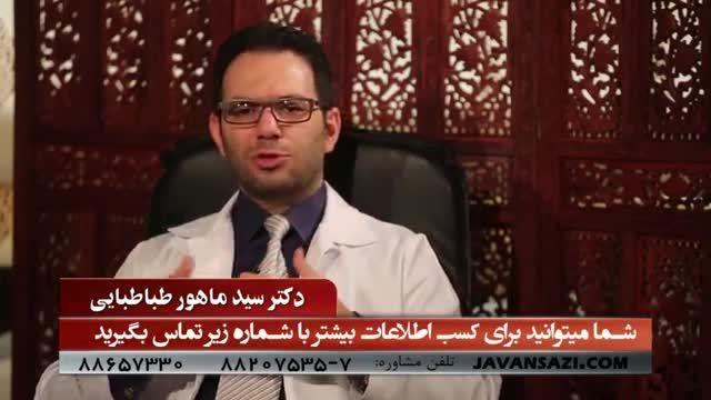 دکتر ماهور طباطبایی - درمان قطعی ریزش مو با prp