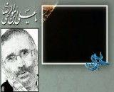امام رضا ع.حاج منصور
