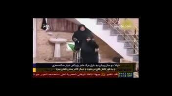 شفای بیمار توسط امام حسین (ع) در راهپیمایی اربعین حسینی