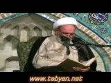 آقا مجتبی تهرانی  دعا( 8)