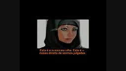 Isã no Brasil