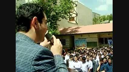 قرعه کشی مسابقه جدول لیگ فوتبال دبیرستان سلام تجریش