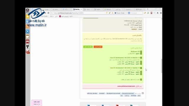 آموزش نصب و تنظیمات b4a , jdk , sdk