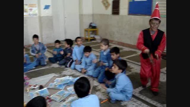 مراسم ویژه نوروز پایه اول ابتدایی مدرسه فردوسی