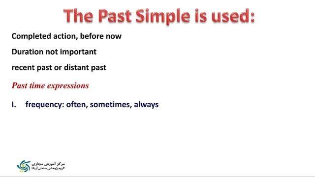 گرامر زبان انگلیسی - زمان گذشته