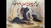 درد و دل های حضرت رقیه (س)....(بسیار زیبا)