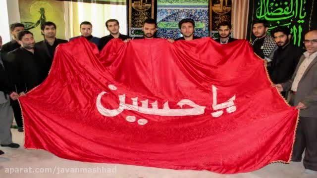 گزارش تصویری مهرماه 94 - گروه مشاوران جوان شهرداری مشهد