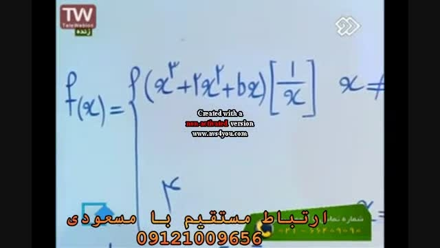 حل تست ریاضی به روش جادویی مسعودی