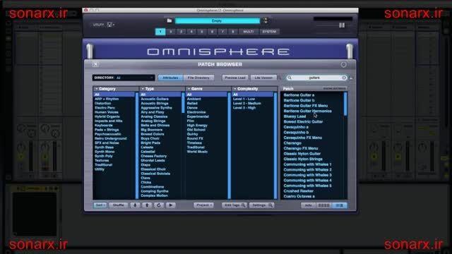 سینتی سایزر معروف Omnisphere