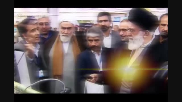 برگ فناورانه  دیپلماسی   انرژی  ایران