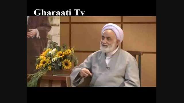 قرائتی قرآن و فقرزدایی
