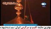تعویض پرچم حرم امام حسین (ع)