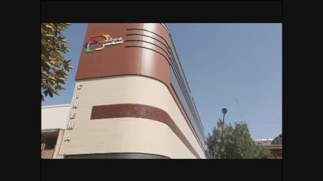 مرکز تجاری، تفریحی شمس خوی