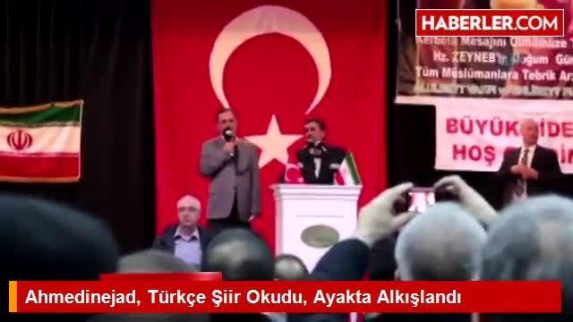 همت نیوز/ترکی حرف زدن احمدی نژاد در جمع مردم ترکیه