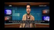 حضرت محمد صلی ا... علیه و آله و سلم در تورات و انجیل-2