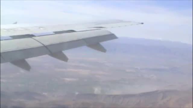 بلیت پرواز چارتر - پرواز هواپیما از فرودگاه شیراز