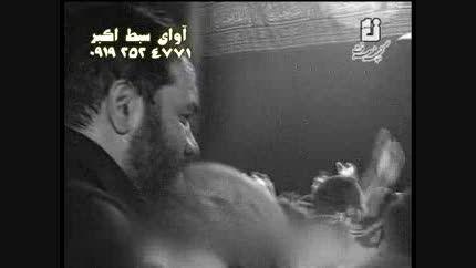 چشام به چشم تو تو قرآن منی