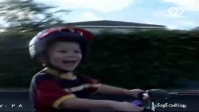 نکات کاربردی مراقبت از کودک (دوچرخه سواری)