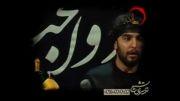حمید علیمی - سینه زنی حضرت علی اکبر