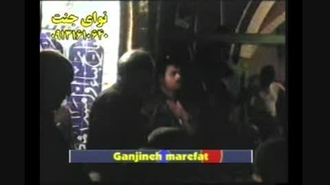 سیدجواد ذاکر و حاج غلامرضا عینی فرد و حمید رضا علیمی 2