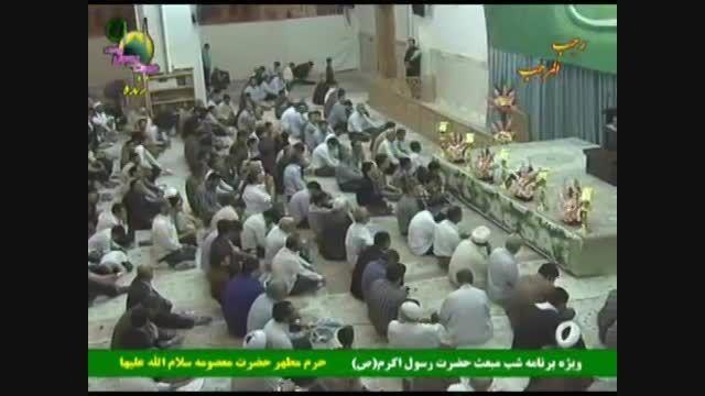 شب مبعث حضرت رسول اکرم// حجت الاسلام ماندگاری(1)