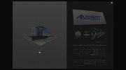 طراحی سی دی مالتی مدیا شرکت جهانگرد
