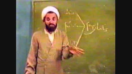 احکام نوجوانان-استاد فلاح زاده(2-برنامه  های اسلام)