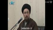 بیانات یادگار امام در بیت آیت الله موسوی جزایری  قسمت 2