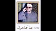 ابتهال محمد عمران - و علل قلبی بالغرام