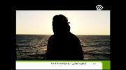 موزیک ویدیو (از دست ندین)