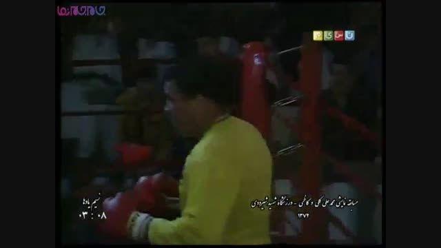مسابقه نمایشی محمدعلی کلی و کاظمی+فیلم کلیپ ویدیو