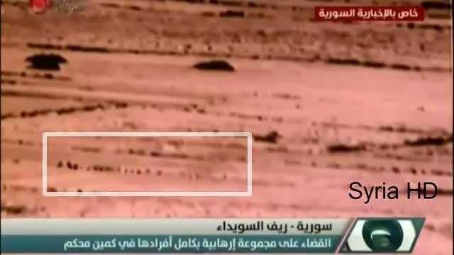 کمین - هلاکت کل کاروان وهابی تروریست در کمین ارتش سوریه