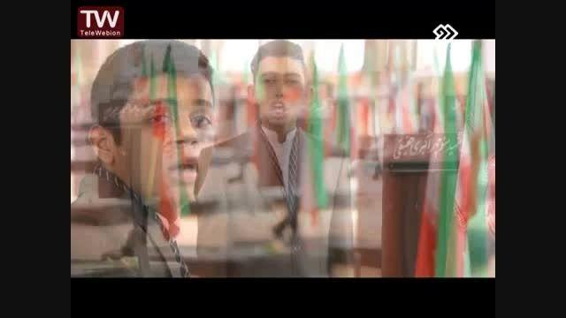 نماهنگ سپاه عشق پخش شده از شبکه دو سیما