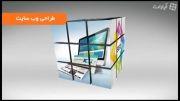 شرکت پویا وب پرداز ، طراحی وب سایت