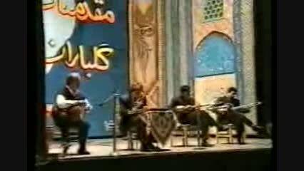 چهارمضراب حجاز استاد رضا شفیعیان نیشابور
