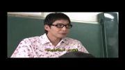 من معلمم - (شوخی با معلم)