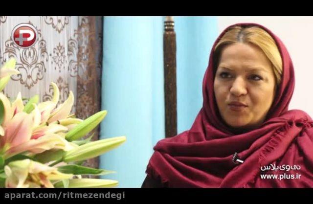 رازهای یک آرایشگر موفق/سالن زیبایی خاطره جعفر پور