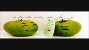 دوست دارم- محسن یگانه