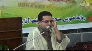 محفل انس با قرآن شب 23 رمضان مسجد آقاپورنور - قسمت دوم